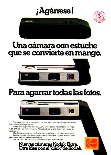 Y ya que andamos con las fotos nostálgicas en el otro blog, ¿Recuerdan esta Kodak?