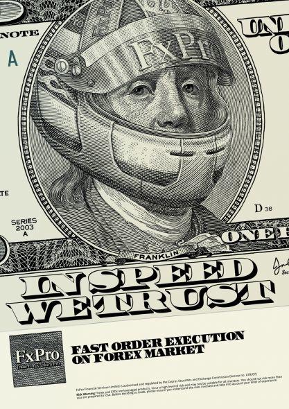 Con FX Pro, el dinero va bien rápido