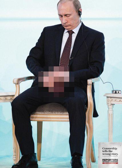 Reporteros sin fronteras: verdad pixeleada, Putin. El mayor problema de la censura no es la retirada de la información, pero el hecho de que distorsiona la verdad y, por tanto, crea una nueva historia.